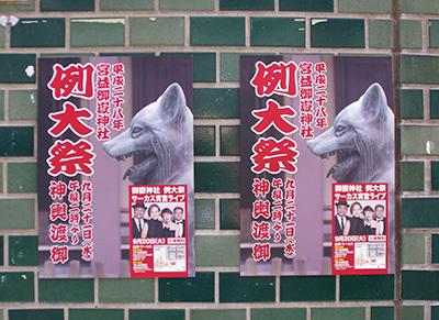 9月6日(火)今日の渋谷109前交差点_b0056983_17233650.jpg