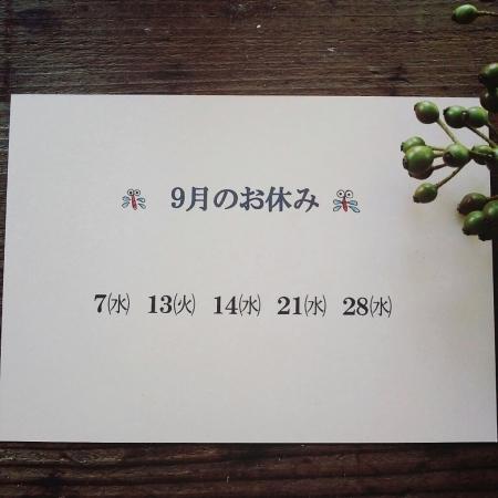 b0245883_12072731.jpg