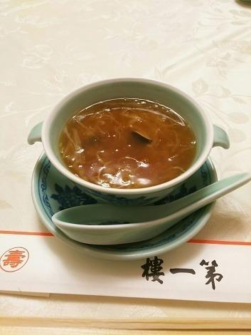 神戸・第一楼で北京料理ランチ_f0361692_13222956.jpg