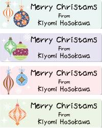 クリスマスの新デザインだけども_d0225198_14355917.jpg