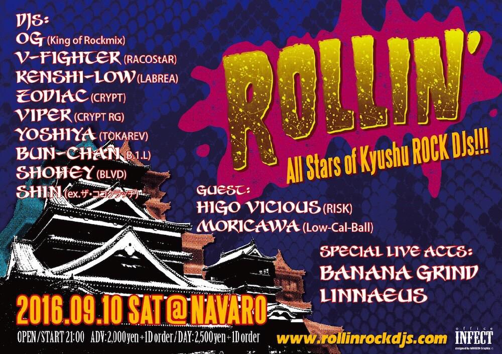 今週は熊本イベント2DAYS!!_a0097901_12394642.jpg