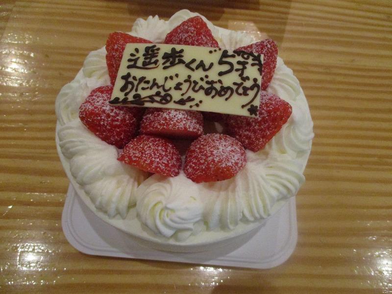 9月6日(火)・・・焼き菓子_f0202703_5215064.jpg