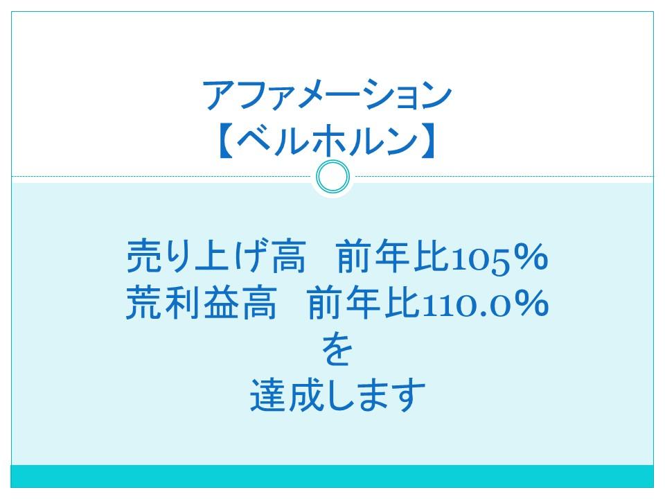 f0070004_17503859.jpg