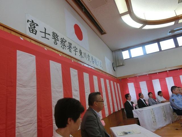 今泉・原田地区の安全・安心の新たな拠点 「宇東川交番」が竣工し業務開始_f0141310_855922.jpg