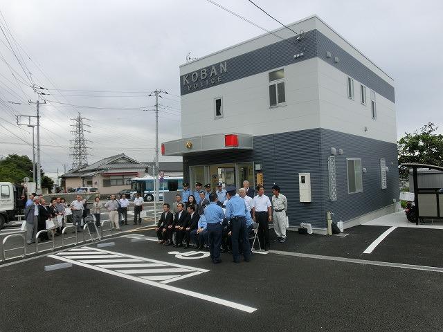 今泉・原田地区の安全・安心の新たな拠点 「宇東川交番」が竣工し業務開始_f0141310_862926.jpg