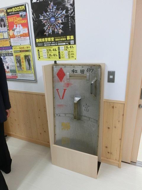 今泉・原田地区の安全・安心の新たな拠点 「宇東川交番」が竣工し業務開始_f0141310_871137.jpg