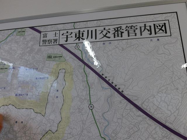 今泉・原田地区の安全・安心の新たな拠点 「宇東川交番」が竣工し業務開始_f0141310_874775.jpg