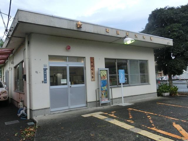 今泉・原田地区の安全・安心の新たな拠点 「宇東川交番」が竣工し業務開始_f0141310_885424.jpg