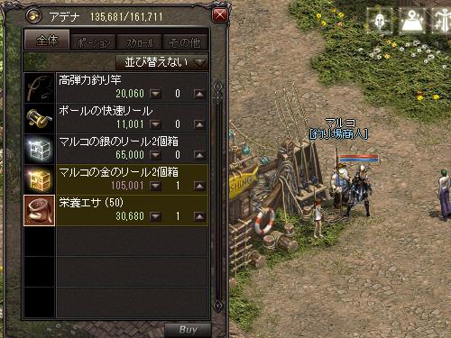 b0056117_08024437.jpg