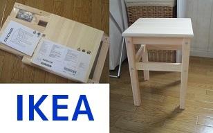 IKEA_b0320131_07440521.jpg