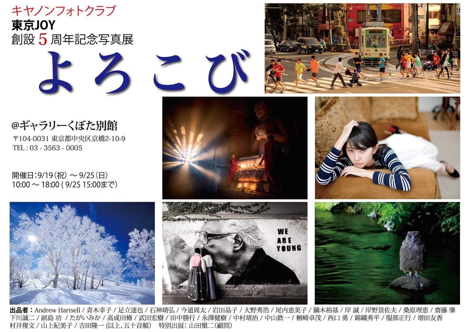 Photo Exhibition ・・・写真展・・・_f0333031_04581022.jpg