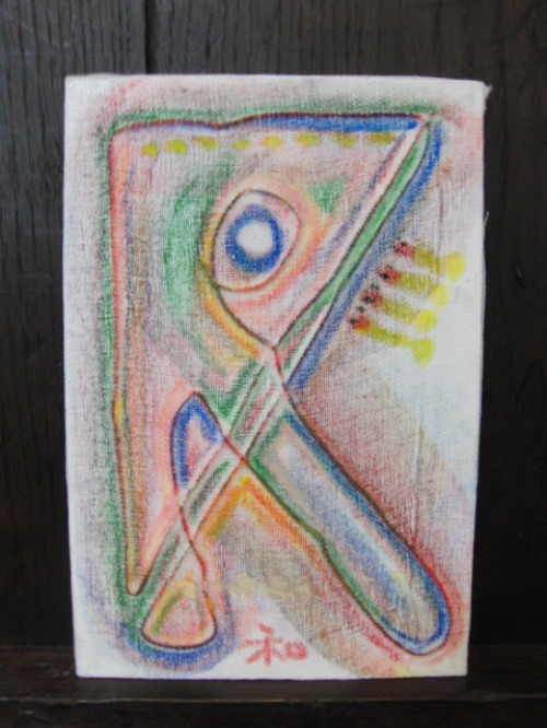 オイルパステル画 ~ アナログフロッタージュ ~_e0222340_17252114.jpg