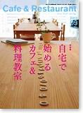 f0153140_017576.jpg