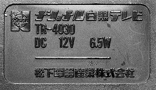 a0335853_19370531.jpg