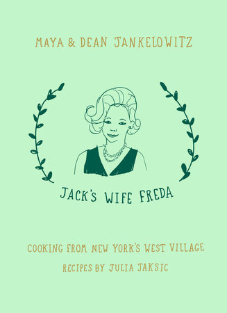 Jack's Wife Fredaの料理本_b0031055_22032682.jpg