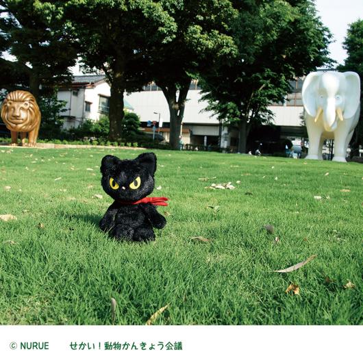 【終了しました】アートで国際交流 in 練馬区立美術館_f0193056_17153970.jpg