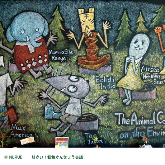 【終了しました】アートで国際交流 in 練馬区立美術館_f0193056_17154440.jpg