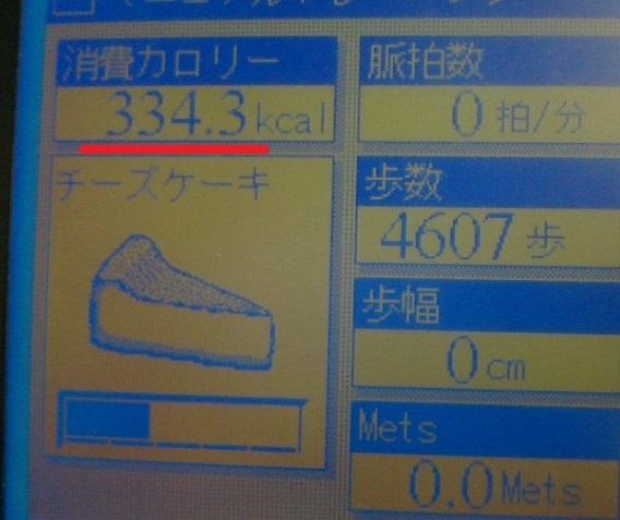 f0131183_20315595.jpg