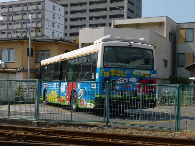 ○バスの転車台_f0111289_06550074.jpg