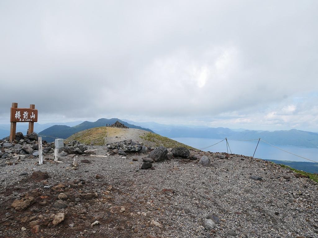 樽前山、9月7日_f0138096_2353095.jpg
