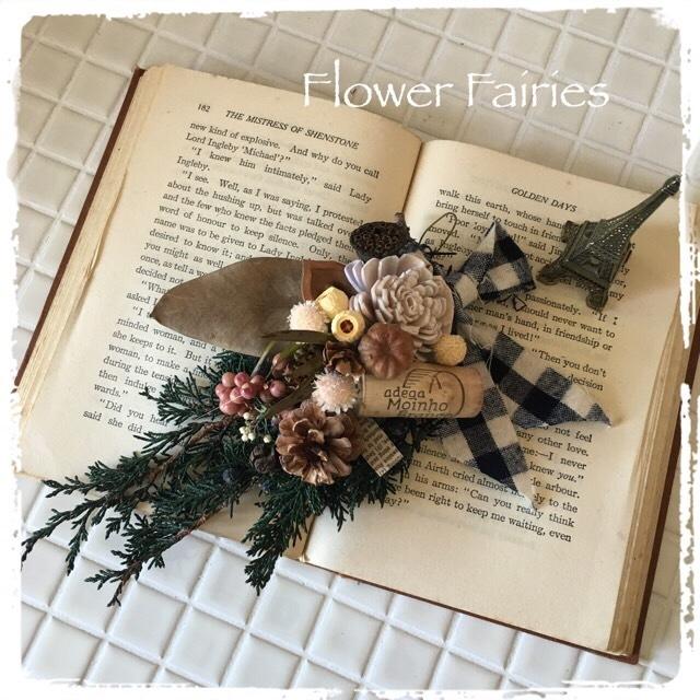【新作到着】flower fairies さま*_a0322702_01303557.jpeg