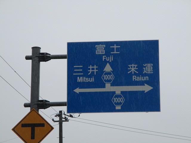 9月8日(木)・・・道東家族旅行②_f0202703_21293810.jpg