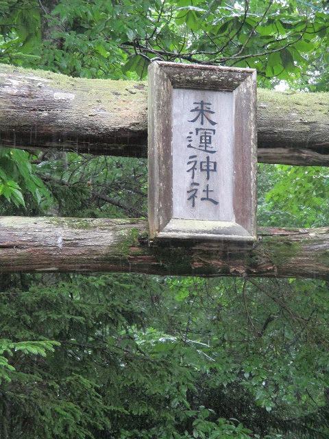 9月8日(木)・・・道東家族旅行②_f0202703_21313343.jpg