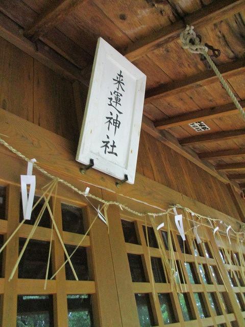 9月8日(木)・・・道東家族旅行②_f0202703_21402866.jpg