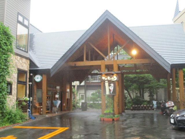 9月8日(木)・・・道東家族旅行②_f0202703_22231419.jpg