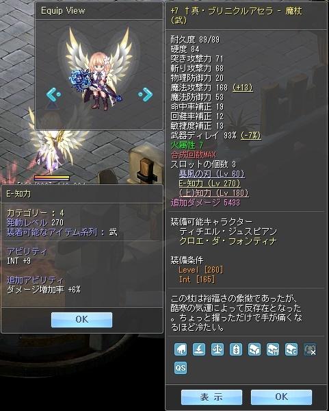 a0329207_22484866.jpg