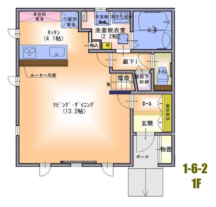 カトルカール帯広 ステラグラン 1-6-2_e0154712_121686.jpg
