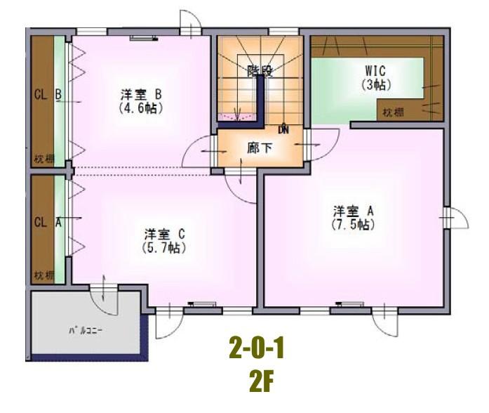 カトルカール帯広 ステラグラン 2-0-1_e0154712_1443921.jpg