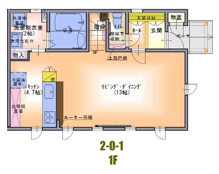 カトルカール帯広 ステラグラン 2-0-1_e0154712_1445441.jpg