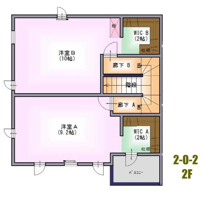 カトルカール帯広 ステラグラン 2-0-2_e0154712_149576.jpg
