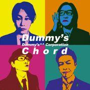 Dummy\'s Chord(CD-R)_d0149215_1310272.jpg