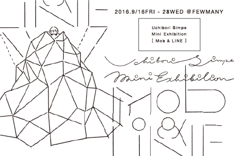 9/16~9/28 Uchibori Simpe Mini Exhibition 開催のお知らせ_f0010033_2043430.png