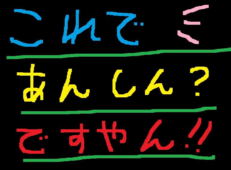 f0056935_14242443.jpg