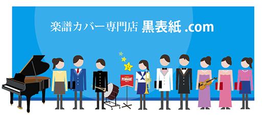 高見智佳子 夏のスケジュール_c0352544_07510879.jpg