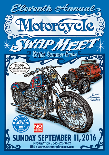 Motorcycle Swap Meet & Hot Summer Cruise_e0182444_19471849.jpg