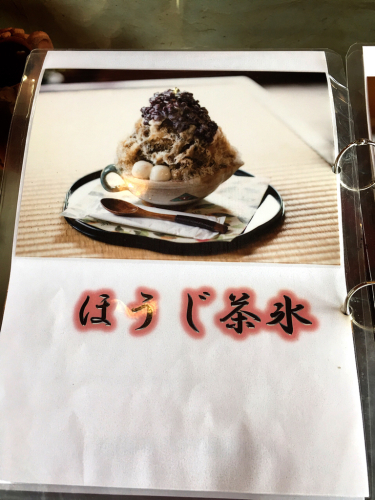 茶工房・かはだ_e0292546_06541885.jpg