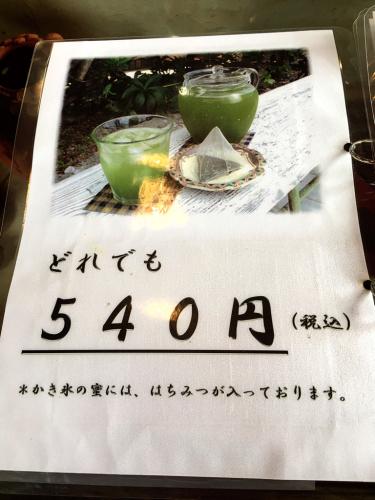 茶工房・かはだ_e0292546_06542154.jpg