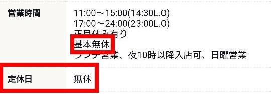 b0299252_00253584.jpg