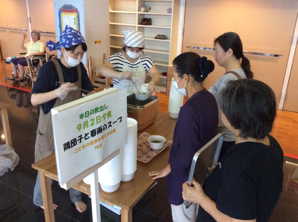 いのちのスーププロジェクト活動報告 2016/9/2_c0218553_2191710.jpg
