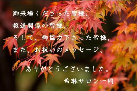 c0033858_06183597.jpg