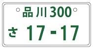 b0225081_10522728.jpg