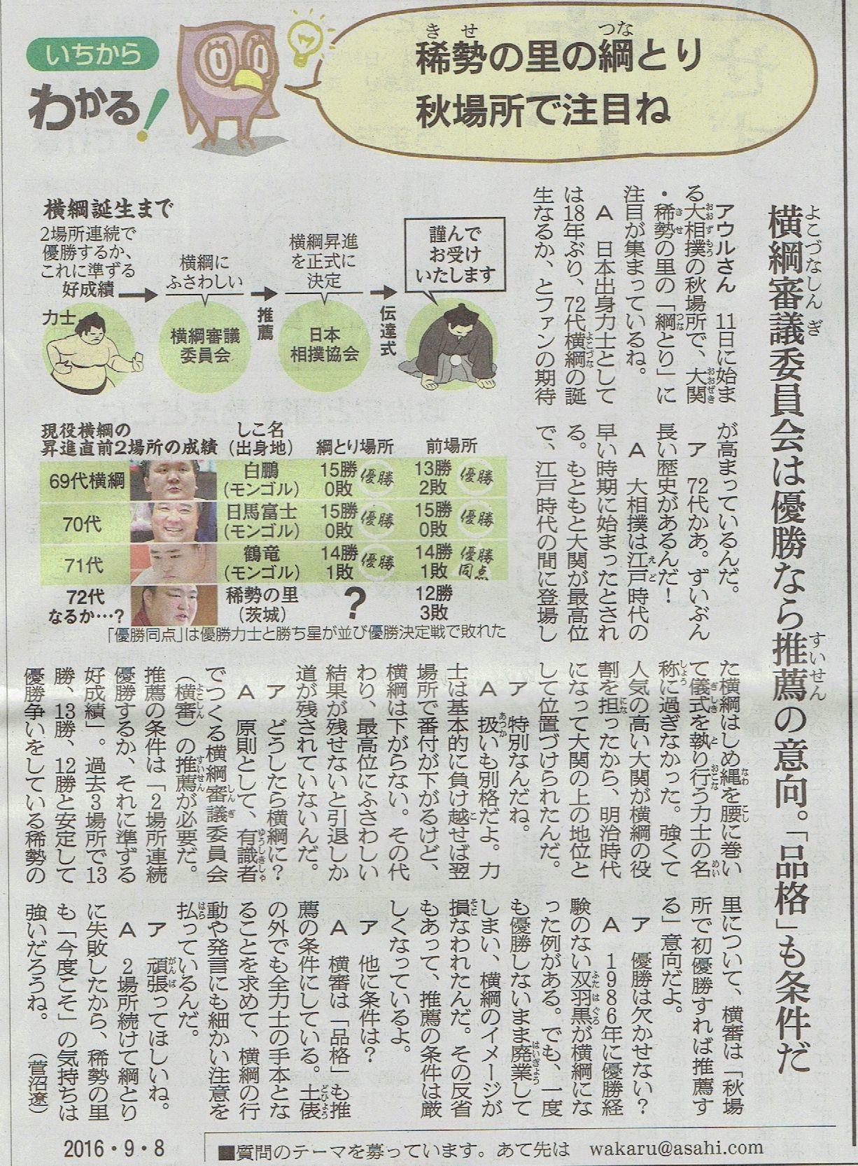 2016年9月8日沖縄県立工業高校 9月ウォーキング 2_d0249595_06092893.jpg