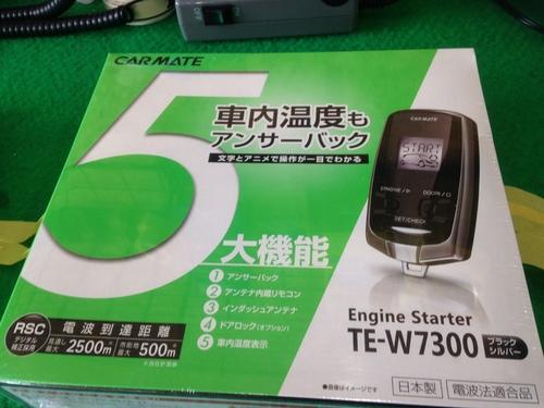 9月9日 金曜日の本店はオールスターブログヽ( 'ω' )ノ_b0127002_211674.jpg