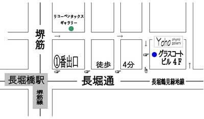 f0342812_22385470.jpg