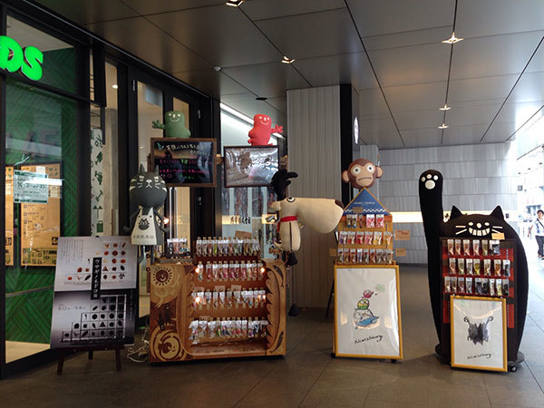 ハンズ京都出店も、あと3日間となりました!_a0129631_10232919.jpg