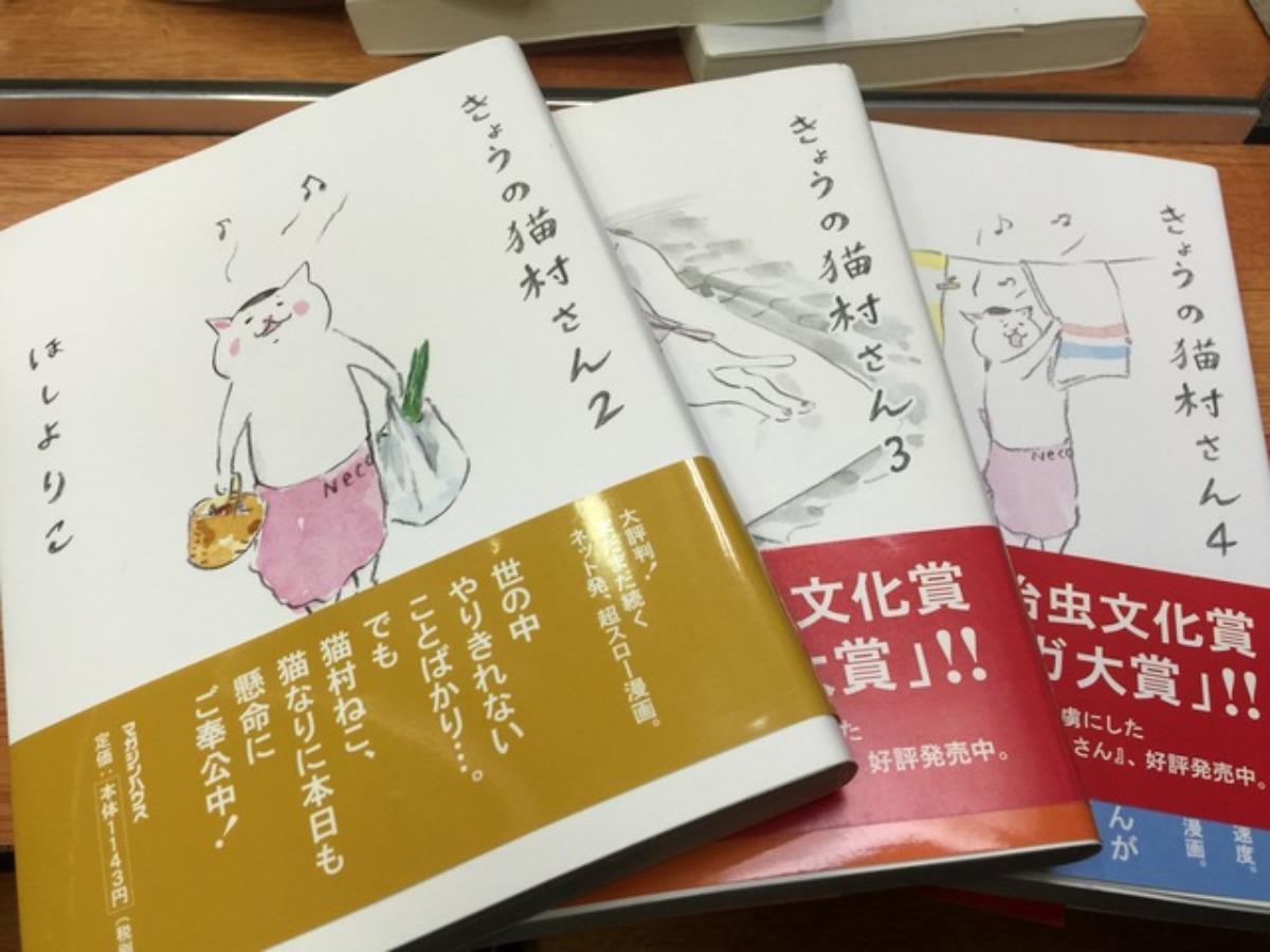 続、きょうの猫村さん_e0048332_2238074.jpg